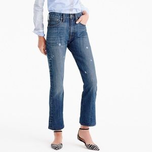 NEW Point Sur Denim Stevie x-rocker Jeans nicking